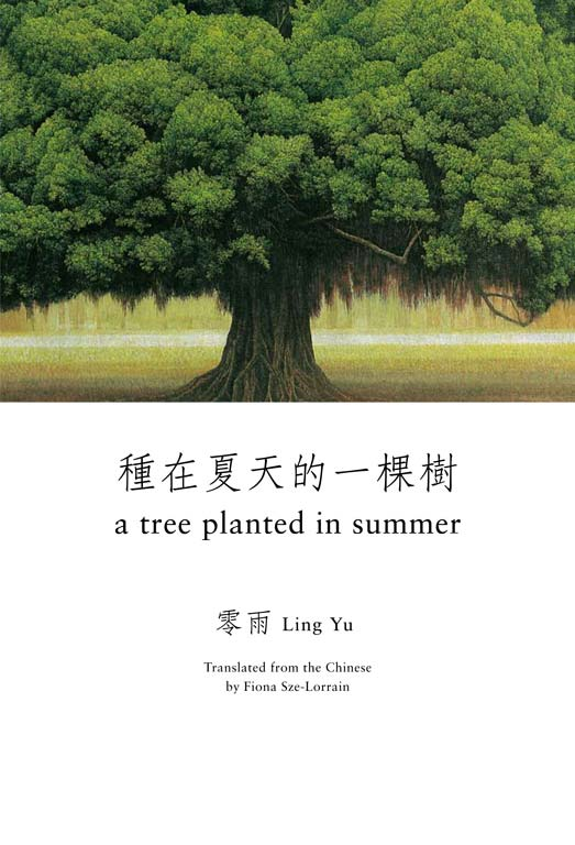 book cover: A Tree Planted in Summer